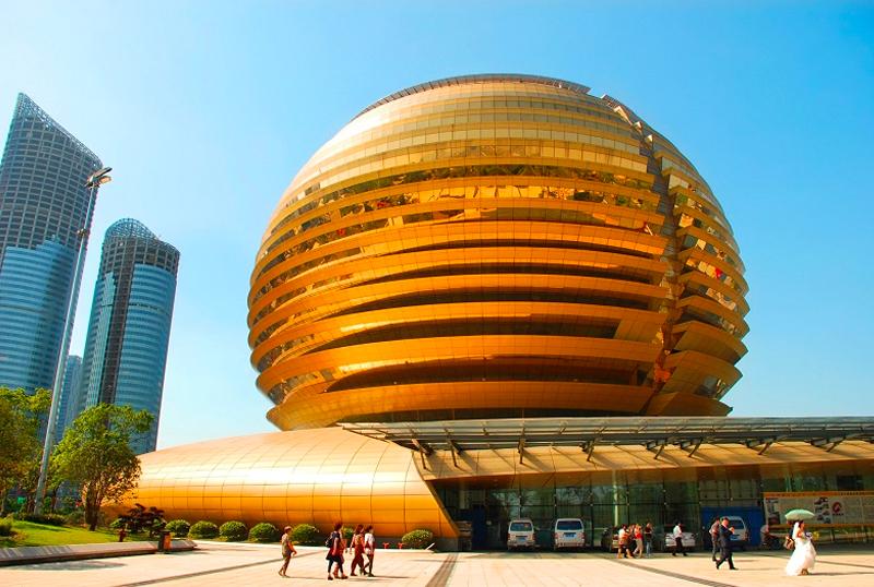 杭州国际会议中心